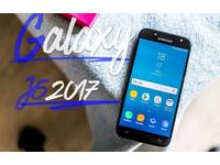 Смартфон SAMSUNG GALAXY J5 2017 16 GB BLACK
