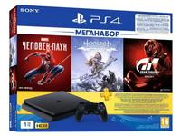 Продам playstation 4 slim