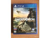 Ghost Recon wildlends