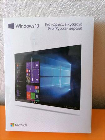 С Windows 10 pro