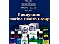 Продукция Marine Health Group - 100% результат