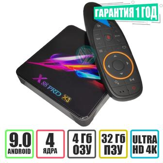 Android Smart TV Box X88 Pro X3