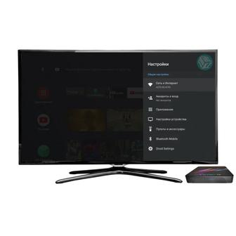Android Smart TV Box X88 Pro X3. Фото 7