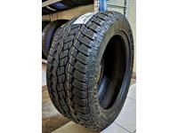 ЯПОНИЯ TOYO 205/70 R15 96S OPEN COUNTRY A/T plus Свежий завоз