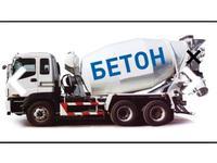 Купить бетон казахстан купить куб бетона в иркутске