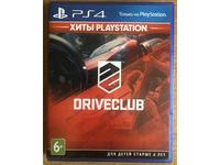 DRIVECLUB PS4/PS5