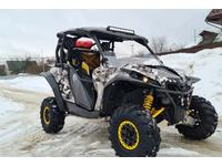 BRP Багги Can-Am Maverick Trail 2020 года