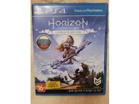 Ига на PS4 HORIZON
