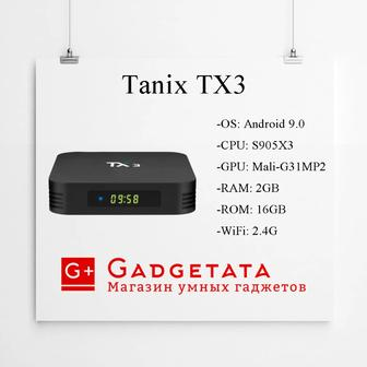 Tanix TX3-P 2019 TV Box ТВ Бокс Smart TV Смарт ТВ Android Андроид приставка