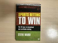 Книга Sports betting to win (10 принципов в ставках на спорт)