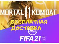 Аренда PS 4, прокат playstation, приставки сони