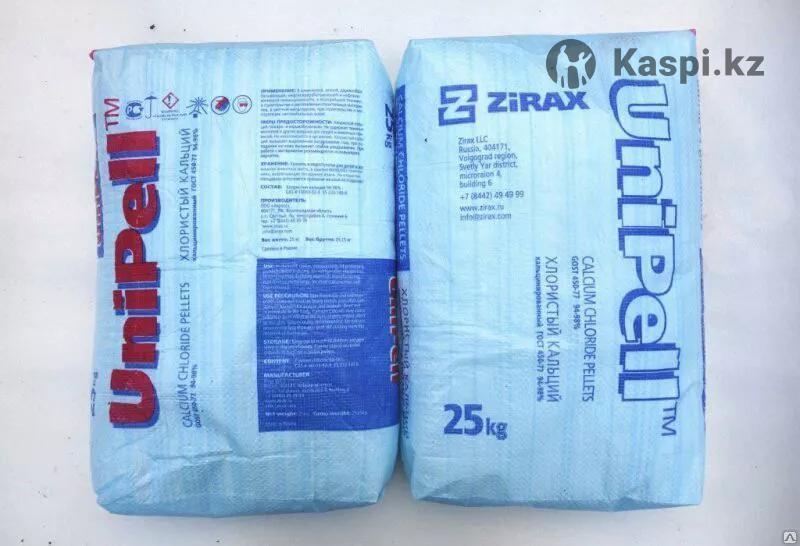 купить кальций хлористый для бетона
