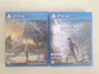 PS4 Assassin's Creed Истоки - PS4 Assassin's Creed Одиссея