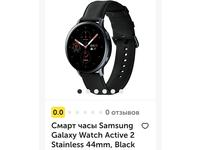 смарт часы Samsung Galaxy Active 2 44mm/