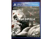 Игры на PlayStation 4
