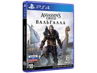 Assassin creed Valhalla диск на ps4. Ассассин Вальгалла