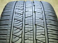 265/45R20 Continental Cross Contact LX Sport