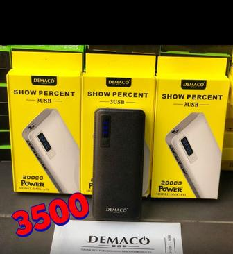 Power bank Demaco