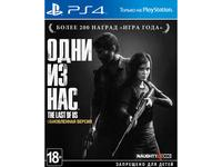 Игра Playsatatiom PS4 Droit + Horizon Zero Dawn + Одни из нас