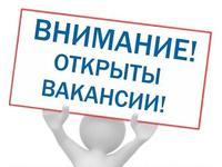 Работа уральск для девушек работа для девушки 14 лет в москве